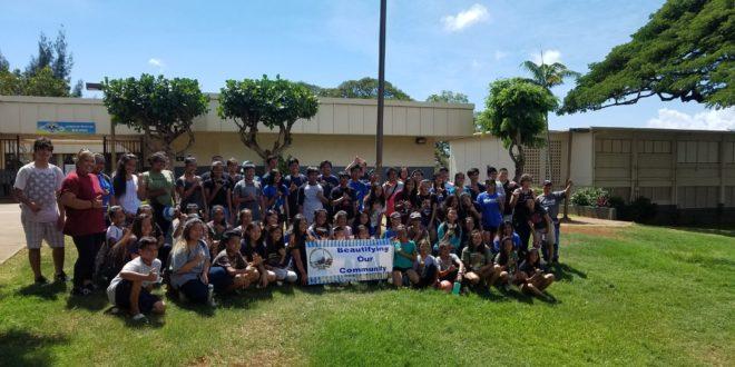 """Celebrate Waipahu- Beautification Project """"Waipahu Elementary"""""""