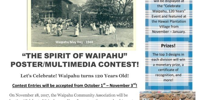 "Perpetuating ""The Pride of Waipahu"" Poster Contest"
